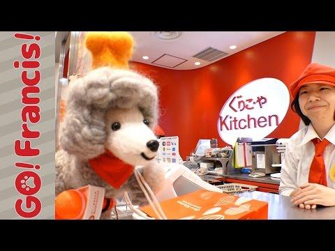 Tokyo Okashi Land   Go! Francis! Cooking with Dog