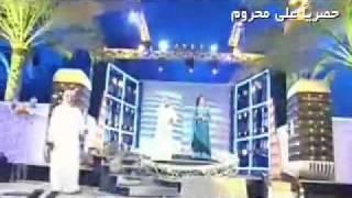 تحميل و استماع مهما جرى-عيضة المنهالي+اليازيه محمد.rm MP3