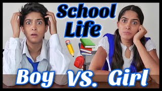Boys VS. Girls : The School Life | Hindi Comedy | Rickshawali