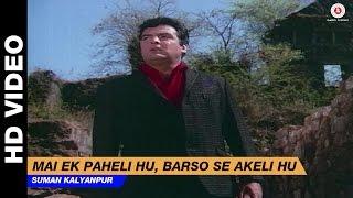 Mai Ek Paheli Hu, Barso Se Akeli Hu - Ek Paheli | Suman