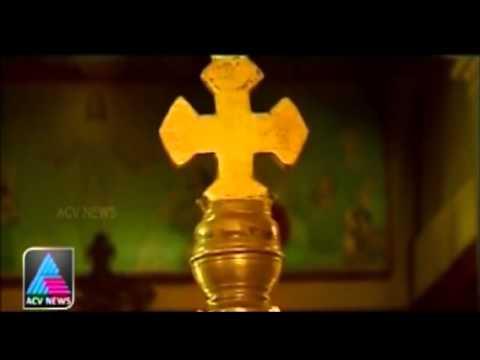 Thiruvithamcode Arappally | Theerthadanam