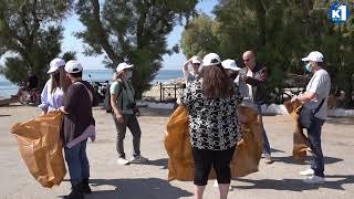 Ημέρες Θάλασσας: Καθαρισμός στην Φρεαττύδα