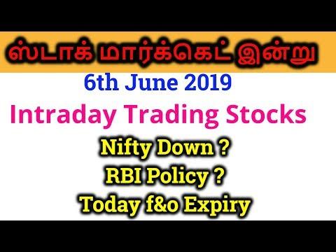 ஸ்டாக் மார்க்கெட் இன்று Intraday Trading Stocks - 6th June 2019 | Tamil Share