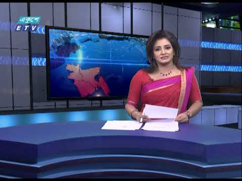 06 PM News || সন্ধ্যা ০৬টার সংবাদ || 18 July 2021 || ETV News