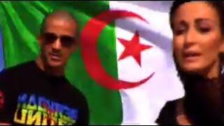RimK feat Kenza Farah AuDel�� Des Apparences Clip Officiel Mp3