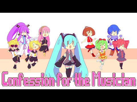 VNaneP - Confession for the Musician feat. VOCALOID + UTAU 【Original Song】