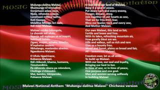 Malawi National Anthem with music, vocal and lyrics Chichewa w/English Translation