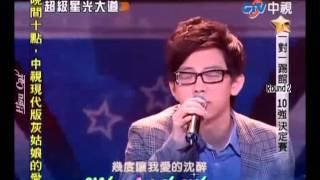 [Vietsub] 20100402 Đừng khiến nước mắt rơi cùng anh qua đêm - Hồ Hạ 胡夏 (Cover)