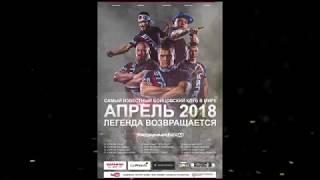 STRELKA - ПИТЕР 19 Мая открытие сезона