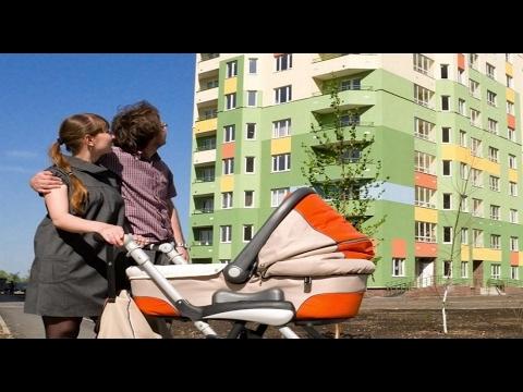 Кто имеет право на улучшение жилищных условий - бесплатная консультация юриста онлайн