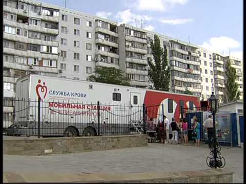 Сюжет телекомпании НТВ о мобильной  донорской акции.