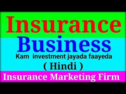 mp4 Insurance Broker Registration, download Insurance Broker Registration video klip Insurance Broker Registration