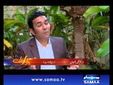 Wardaat, Jan 08, 2014