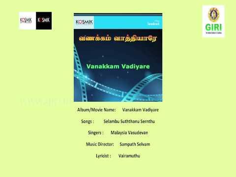Vanakkam Vadhiyare