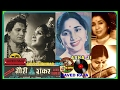 ASHA JI~Film-GAURI SHANKAR-[1958]~Mera Bhola Jogi-[First Time-Best Audio]