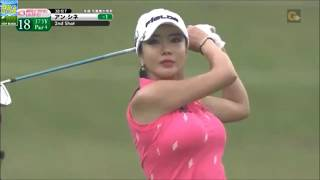 アンシネ、スイング紹介ゴルフ
