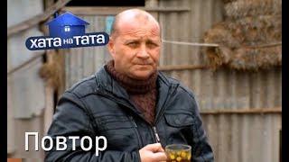 Иван Кожанов – Хата на тата. Выпуск 7 от 08.10.2018