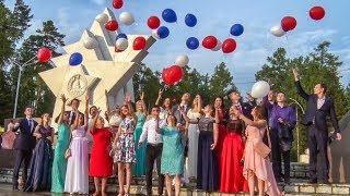 Выпускной 2017  г. Усть - Илимск