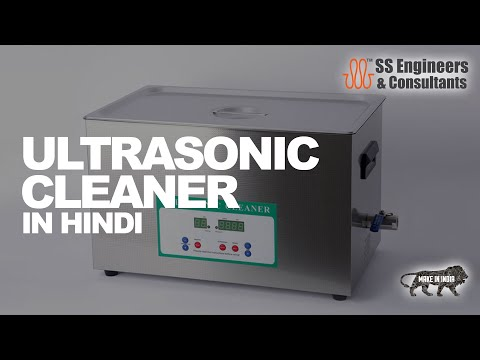 Ultrasonic Cleaner 30L