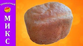 Смотреть онлайн Хлеб из ржаной муки в хлебопечи LG