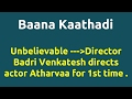 Baana Kaathadi |2010 movie |IMDB Rating |Review | Complete report | Story | Cast