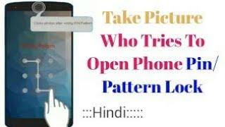 Descargar MP3 de Take Picture Who Tries To Open Phone