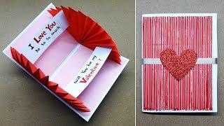 How To Make Valentine Cards | Valentine Cards Handmade Easy | Valentine Day Card Making Ideas | #185