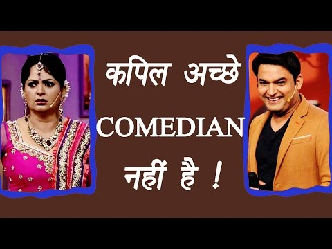 Kapil Sharma Vs Sunil Grover: Kapil is not a good comedian, says Upasana Singh   Filmibeat