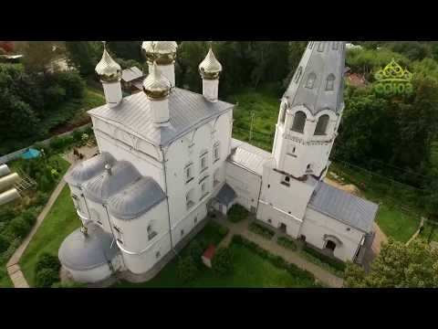 Фонд храма христа спасителя москва