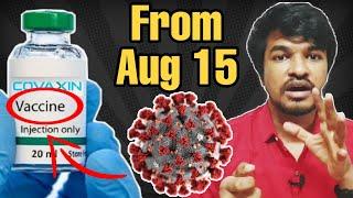 World's First Corona Vaccine? | Tamil | Madan Gowri | MG