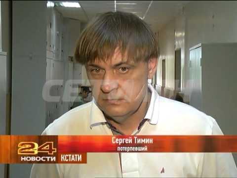 Третий приговор за одно преступление - Татьяна Тимина в суде