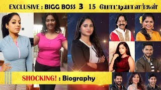 bigg boss 3 tamil contestants list with photos - TH-Clip
