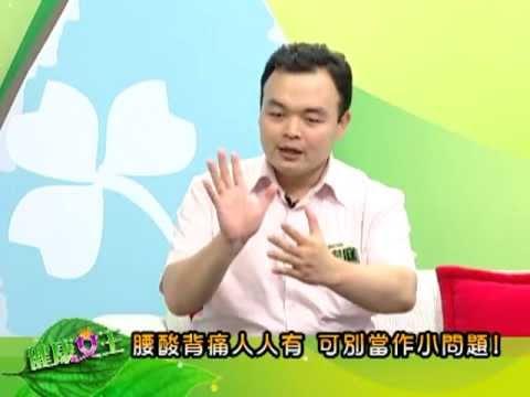 TKTV高雄都會台1214健康女王年終回顧2-3