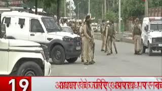 News 100: Pakistan confirms killing of TTP chief Mullah Fazlullah