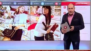 Новости интернета. Новости 11/01/2017. GuberniaTV