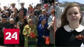 STEEL - Парад Победы во Владивостоке: главными героями шествия стали офицеры ТОФ
