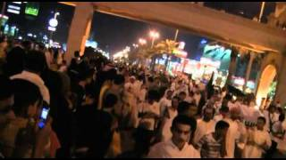 preview picture of video 'Saudi National Day 2010 dammam - Khobar'
