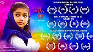Supper Hit short film 2018 / ente noora/ സിനിമയെ വെല്ലുന്ന ഷോർട്ട് ഫിലിം