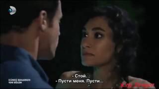 Керем Зейнеп