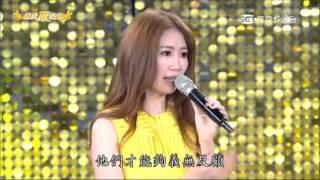 2016.03.19 超級夜總會【1-2】向蕙玲-女人心事