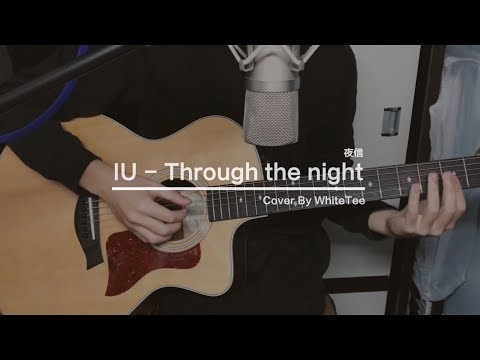 IU - Though the night cover