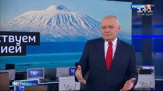 Гроші розіграли Дмитра Кисельова
