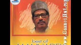 meri bhi ek mumtaz thi manna dey - YouTube