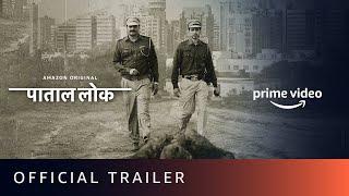 Paatal Lok    - Official Trailer | Jaideep Ahlawat, Neeraj Kabi, Gul Panag | 15th May 2020