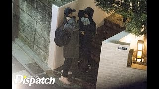 Song Joong Ki & Song Hye Kyo latest photos from Dispatch