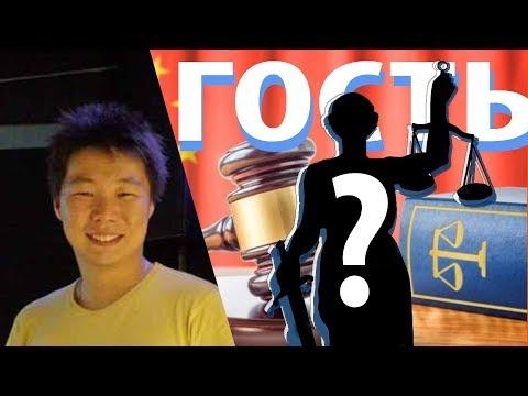 Открыть бизнес в Китае Гуандуне как и зачем? юридические вопросы, регистрация компании визы и налоги