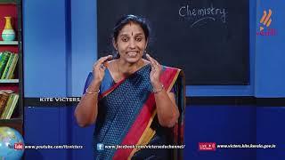 Standard 9 | Chemistry | Class – 08