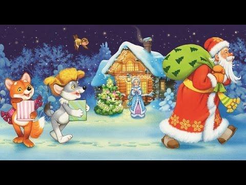 НОВОГОДНИЕ ПЕСНИ для детей ❆ Звезды Новый год развесил на веселой елке!
