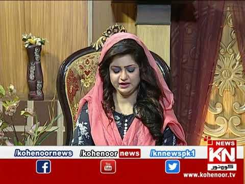 Istakhara 10 June 2020 | Kohenoor News Pakistan