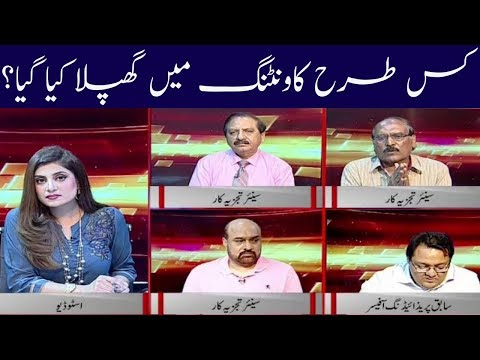 Debate On News | 30 July 2018 | | Kohenoor News Pakistan